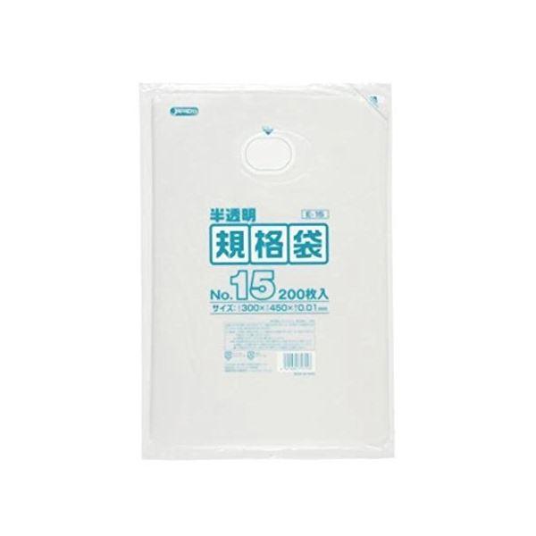 規格袋 15号200枚入01HD半透明 E15 【(40袋×5ケース)合計200袋セット】 38-412 送料無料!