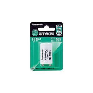 (業務用60セット) Panasonic パナソニック 電子点灯管 FE4PX P型口金 送料無料!