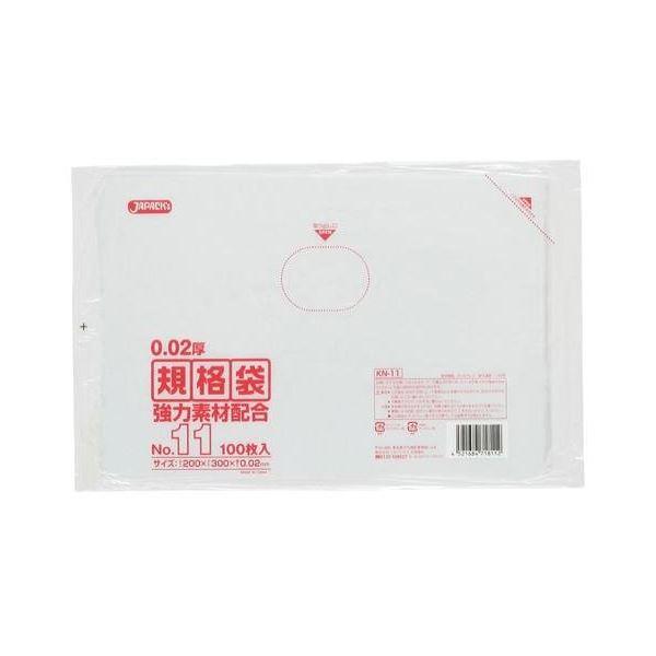 規格袋 11号100枚入02LLD+メタロセン透明 KN11 (100袋×5ケース)500袋セット 38-423 送料無料!