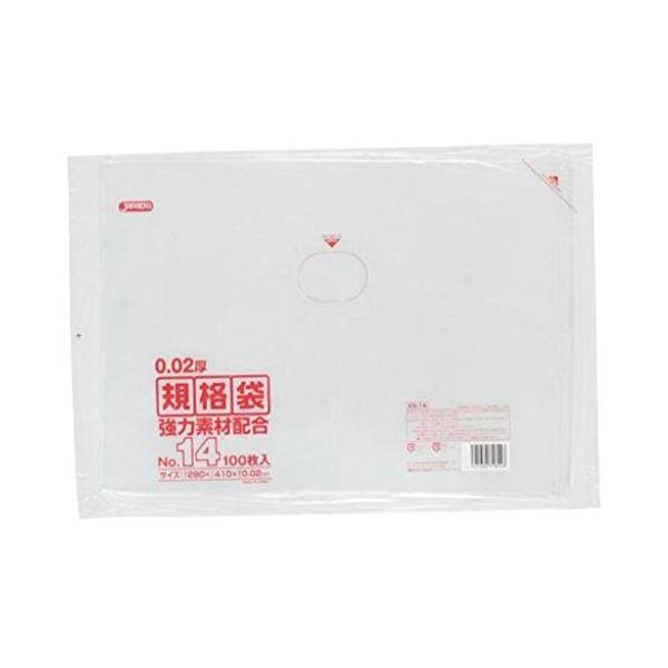 規格袋 14号100枚入02LLD+メタロセン透明 KN14 【(40袋×5ケース)200袋セット】 38-426 送料無料!