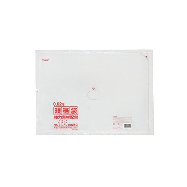 規格袋 18号100枚入02LLD+メタロセン透明 KN18 【(25袋×5ケース)125袋セット】 38-430 送料無料!