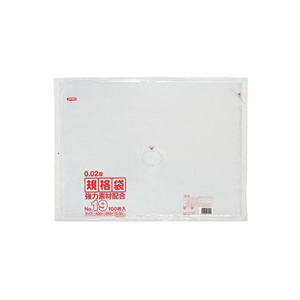 規格袋 19号100枚入02LLD+メタロセン透明 KN19 【(25袋×5ケース)125袋セット】 38-431 送料無料!