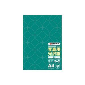 (業務用20セット) ジョインテックス 写真用光沢紙A4 100枚 エコノミーA030J 送料無料!