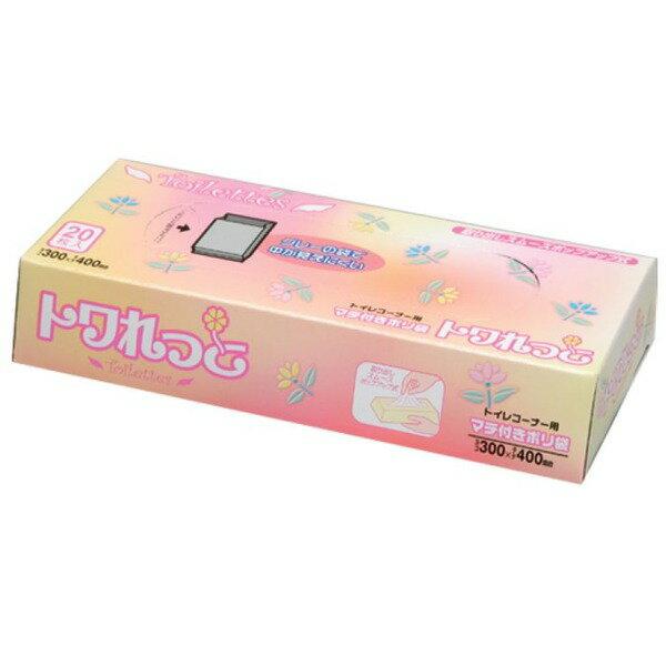 トワれっとBOX20枚入マチ付02LLDグレー SS06 【(120袋×5ケース)600袋セット】 38-347 送料無料!