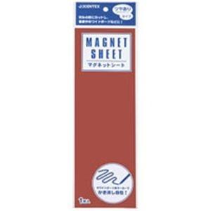 (業務用20セット) ジョインテックス マグネットシート 【ツヤ有り】 10枚入り ホワイトボード用マーカー可 赤 B188J-R-10 ×20セット 送料無料!