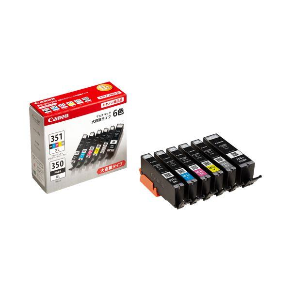 (���) キヤノン Canon インクタンク BCI-351XL+350XL�6MP 6色マル�パック 大容� 6552B002 1箱(6個:�色1個) �×3セット】 �料無料�