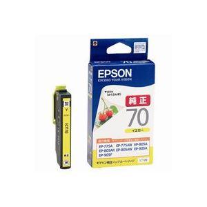 (業務用70セット) EPSON エプソン インクカートリッジ 純正 【ICY70】 イエロー(黄) 送料無料!
