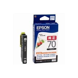 (業務用70セット) EPSON エプソン インクカートリッジ 純正 【ICBK70】 ブラック(黒) 送料無料!