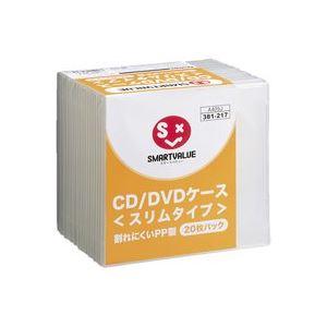 (業務用60セット) ジョインテックス CD/DVDケース スリムPP製20枚 A409J 送料無料!