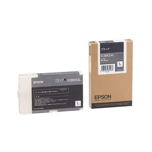 (���) エプソン EPSON インクカートリッジ ブラック Lサイズ ICBK54L 1個 �×3セット】 �料無料�