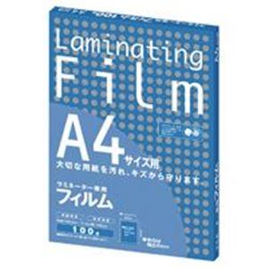 (業務用20セット) アスカ ラミネートフィルム BH907 A4 100枚 送料無料!