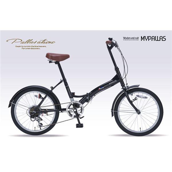 MYPALLAS(マイパラス) 折畳自転車20・6SP M-209 ブラック 送料込!
