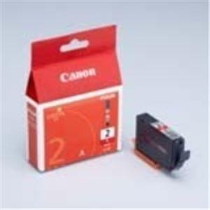 (業務用40セット) Canon キヤノン インクカートリッジ 純正 【PGI-2R】 レッド(赤) 送料無料!