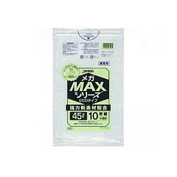 メガMAX45L 10枚入011HD+メタロセン半透明 SM43 (150袋×5)750袋セット 38-271 送料無料!