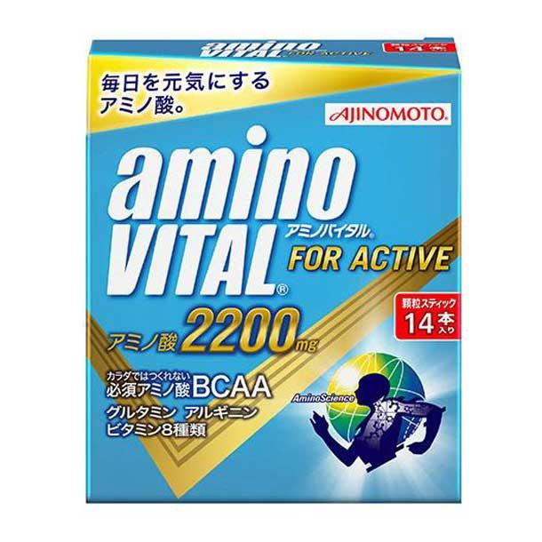 味の素/アミノバイタル3.5g小袋(14本入り)×5箱【MIZUNO】ミズノフィットネス サプリメント アミノバイタル(16AM5210)*10