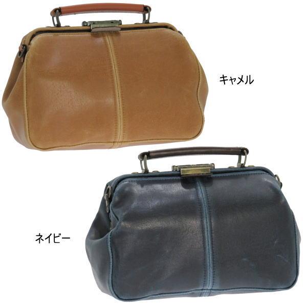 【ポイント4倍】 レトロ ダレスタイプ横型セカンドバッグ2WAY 送料無料