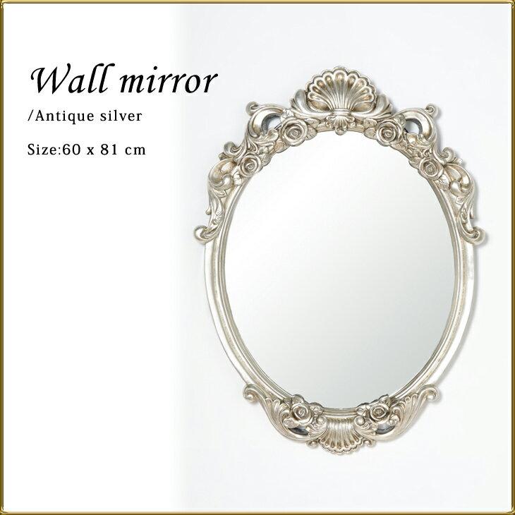 【鏡 壁掛け】壁掛けミラー ロココ調 アンティーク調  アンティーク ウォールミラー 60x81cm  アンティークシルバー VMR1801