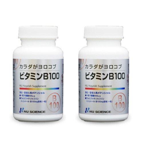 ニューサイエンスカラダがヨロコブ ビタミンB-10060粒×2個セット【 ビタミンB / 酵母 / 大豆 / アルファルファ / セルロース / シェラック 】