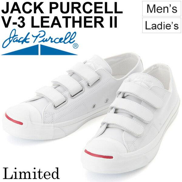 スニーカー ジャックパーセル converse メンズ レディース JACK PURCELL V-3 LEATHER II 限定モデル レザー 天然皮革 ローカット ベルクロ ユニセックス 白 ホワイト 1CK772 正規品/JackP-V3-LEATHER
