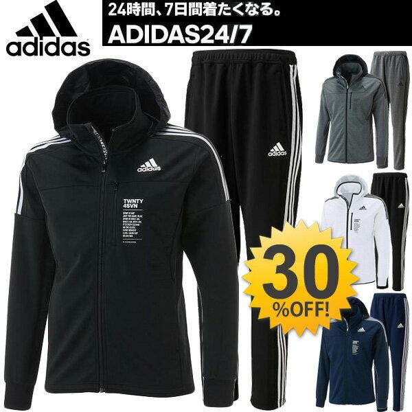 アディダス adidas メンズ パーカー ジャケット パンツ 上下セット 24/7 男性用 ジャージ スポーツ ジム トレーニング ランニング 収納式フード カジュアル 普段着/BV989-BV990