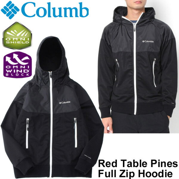 スウェット ジャケット メンズ/コロンビア Columbia レッドテーブル パインズ フルジップ フーディ 男性 パーカー スエット 防風 撥水 紫外線ケア アウトドアウェア トレッキング キャンプ フェス カジュアル/PM1639