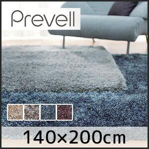 【ラグカーペット】《送料無料》 Prevell 高級ラグカーペットラッツ 140x200cm__cp1407-140-140-
