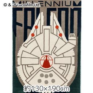 【ラグカーペット】スミノエ ラグマット スターウォーズ MILLENNIUM FALCON 約130×190cm__drw-4001