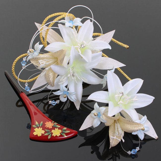 髪飾り 3点セット 和装 花 成人式 卒業式 結婚式 パーティ 浴衣 夏祭り 和modern 銀杏かんざし 百合 〈白〉