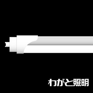 ◎ニッケンハードウェア 直管形LEDランプ(LED蛍光灯) OVAL TUBE NFL 110W形代替品(FLR110形) 38W 5000K 昼白色相当 口金回転式 電源内蔵 両側給電 5740lm NFL110-5K