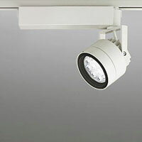 ◎ODELIC LEDスポットライト 配線ダクトレール用 HID35W相当 オフホワイト 20° 温白色 3500K  調光非対応 XS256085 ※受注生産品