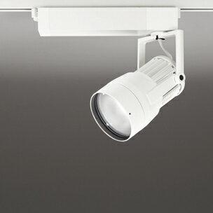 ◎ODELIC LEDスポットライト 高効率タイプ 配線ダクトレール用 CDM-T70W相当 オフホワイト 14° 32VA 昼白色 5000K 調光非対応 XS411196