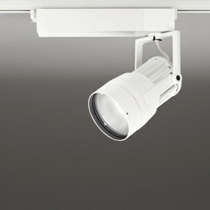 ◎ODELIC 生鮮用LEDスポットライト 配線ダクトレール用 CDM-T35W相当 オフホワイト スプレッド 29VA 3500K 調光非対応 XS411219