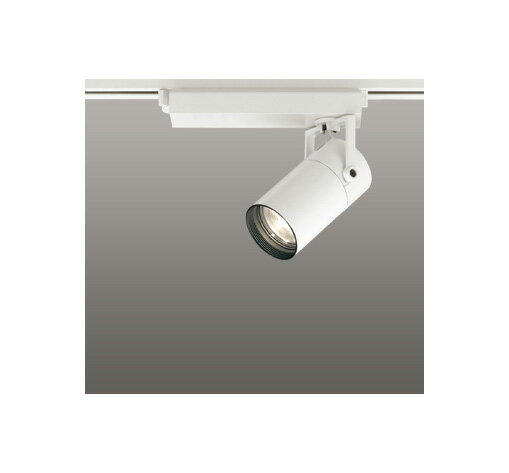 ◎ODELIC LEDスポットライト 配線ダクトレール用 CDM-T35W相当 オフホワイト 45° 電球色 3000K  調光非対応 XS513129