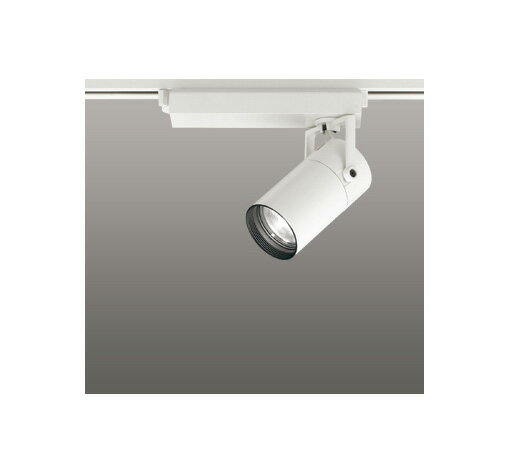 ◎ODELIC LEDスポットライト 配線ダクトレール用 CDM-T35W相当 オフホワイト スプレッド 白色 4000K  調光非対応 XS513133