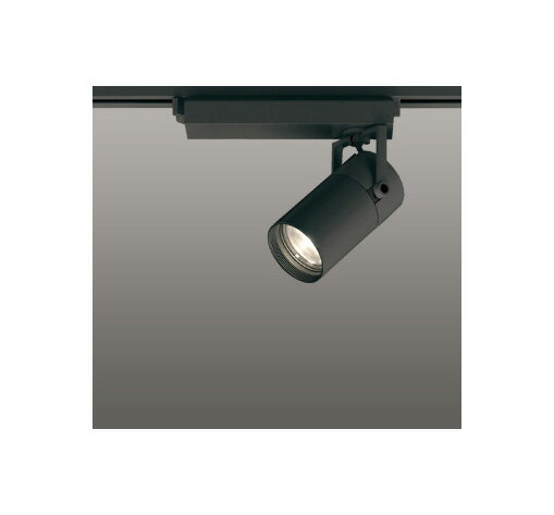 ◎ODELIC LEDスポットライト 配線ダクトレール用 CDM-T35W相当 ブラック スプレッド 電球色 3000K  調光非対応 XS513138