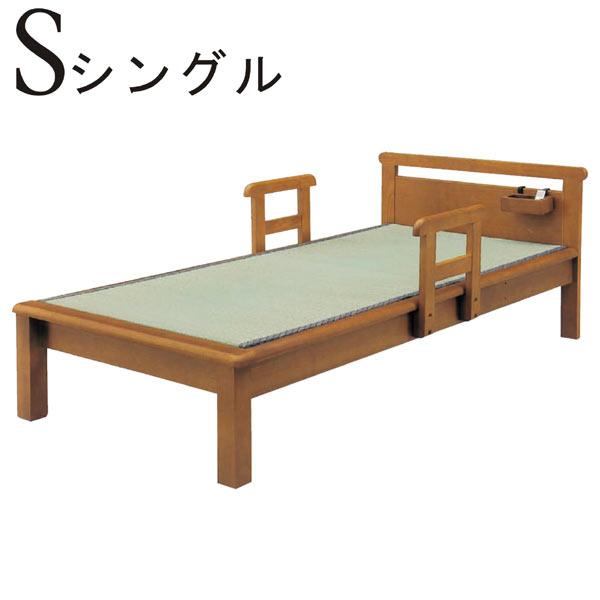 シングルベッド ベッド 畳ベッド 宮付き 小物入れ付き ベッドフレーム 和風 モダン 送料無料