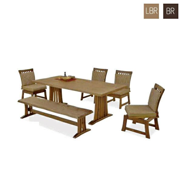 ダイニングセット ダイニングテーブル6点セット 7人用 7人掛け 6点セット 幅190cm 食卓セット テーブル チェア 木製 シンプル モダン おしゃれ 送料無料