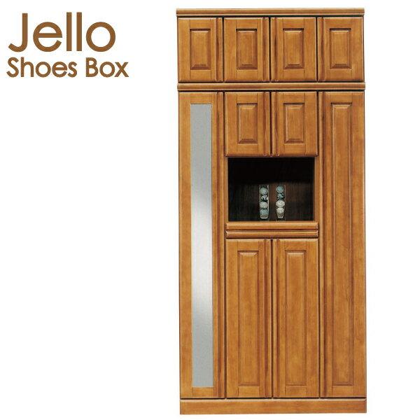シューズボックス 下駄箱 靴棚 上置付 幅100cm ハイタイプ 完成品 国産 送料無料