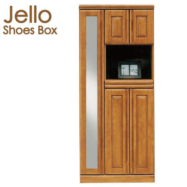 シューズボックス 下駄箱 靴棚 幅75cm ハイタイプ 完成品 国産 送料無料