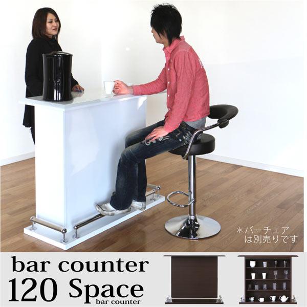 バーカウンター カウンターテーブル キッチンカウンター テーブルカウンター キッチンボード ローレンジボード ダイニングカウンター 木製 幅120cm 完成品 送料無料