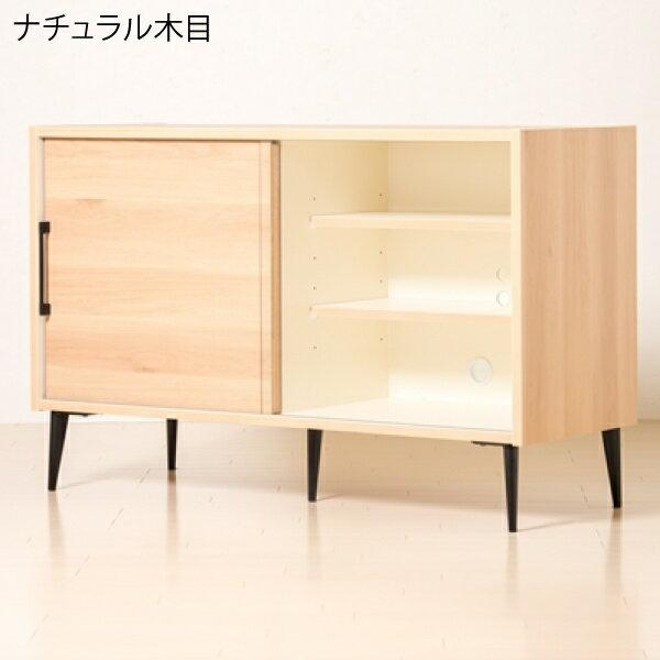 キャビネット リビングボード サイドボード 幅120cm リビング収納 日本製 木製 完成品 タンス モダン シンプル 収納家具 送料無料