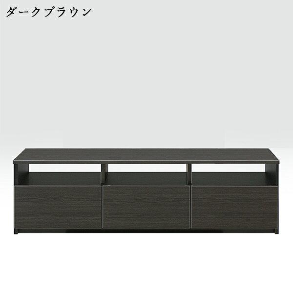 テレビボード テレビ台 ローボード 完成品 リビングボード リビング収納 収納家具 木製 AV機器収納 日本製 国産 ロータイプ シンプル 幅150cm 送料無料