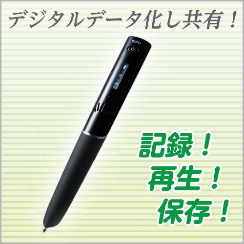エコー・スマートペン 2GB  送料無料 ボイスレコーダー 小型 電子ペン ボイスレコーダー メモ ボイスレコーダー ペン 録音 ペン ボイスレコーダー ペン型 小型 ペン型 便利グッズ 文房具 録音機 小型