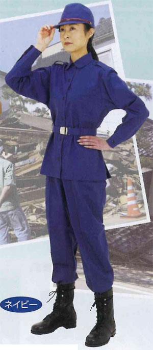 ブレバノ防災服上下一式