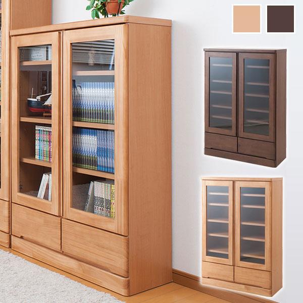 天然木書棚 幅80cm ロータイプ 書棚/本棚/食器棚/カップボード/完成品/TE-0037/TE-0041