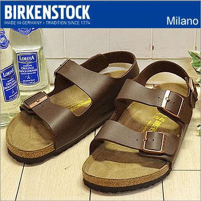 BIRKENSTOCK(ビルケンシュトック)Milano(ミラノ)ダークブラウン  [靴・サンダル・シューズ] 【smtb-TD】【saitama】  【RCP】