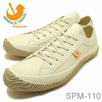 SPINGLE MOVE(スピングル ムーヴ/スピングル ムーブ)SPM-110アイボリー [靴?スニーカー?シューズ] 【smtb-TD】【saitama】  【RCP】 fs04gm