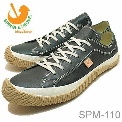 SPINGLE MOVE(スピングル ムーヴ/スピングル ムーブ)SPM-110ダークブルー [靴?スニーカー?シューズ] 【smtb-TD】【saitama】  【RCP】 fs04gm