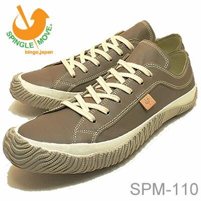 SPINGLE MOVE(スピングル ムーヴ/スピングル ムーブ)SPM-110ダークグレー [靴?スニーカー?シューズ] 【smtb-TD】【saitama】  【RCP】 fs04gm