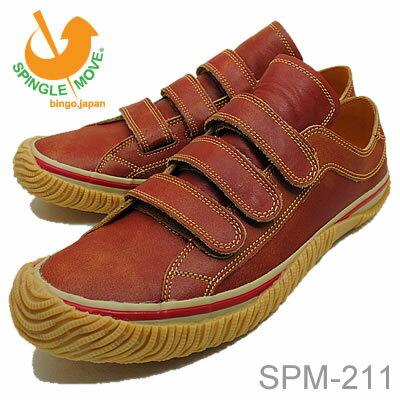 SPINGLE MOVE(スピングル ムーヴ/スピングル ムーブ)SPM-211レッド [靴?スニーカー?シューズ] 【smtb-TD】【saitama】  【RCP】 fs04gm